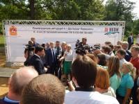 Наш объект с рабочей поездкой посетил губернатор Московской области Воробьев А.Ю